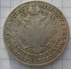 Image #1 of 5 Zlotych 1830 KG