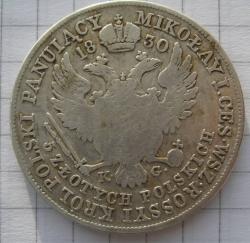 Imaginea #1 a 5 Zlotych 1830 KG