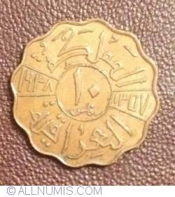 Image #2 of 10 Fils 1938 AH 1357 (Bronze)