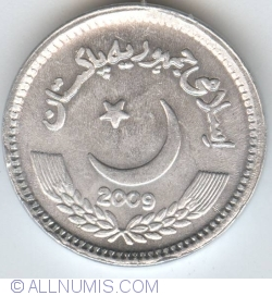 Image #1 of 2 Rupees 2009