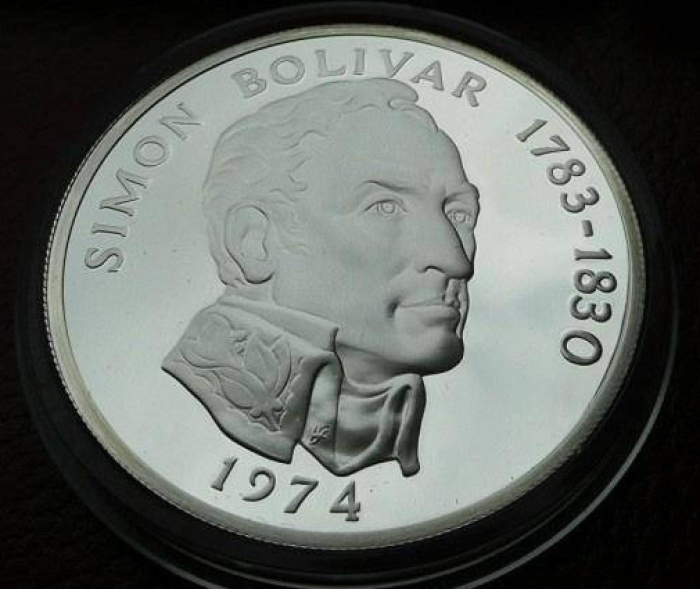 1983 FM SILVER PANAMA RARE 500 MINTED UNCIRCULATED 20 BALBOAS BIRTH OF BOLIVAR