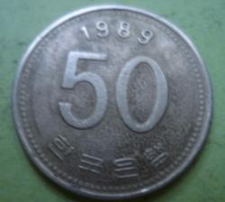 Image #1 of 50 Won 1989