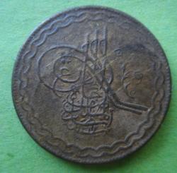 2 Pai 1924 (AH1324/14)