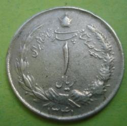 Image #1 of 1 Rial 1962 (SH1341)
