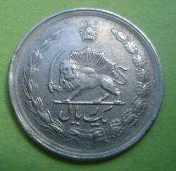 Image #2 of 1 Rial 1962 (SH1341)