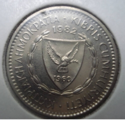 Image #2 of 25 Mils 1982