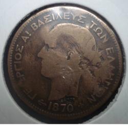 Imaginea #2 a 5 Lepta 1870