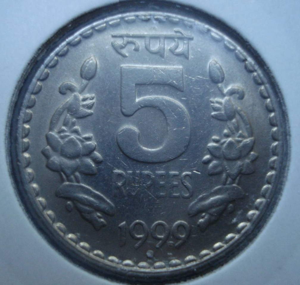 2000 rupees coin