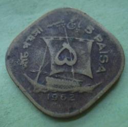 Image #1 of 5 Paisa 1962