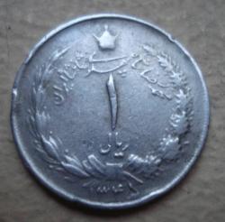 1 Rial 1966 (SH 1345)