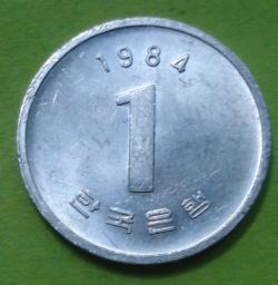 Image #1 of 1 Won 1984