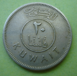 Image #1 of 20 Fils 1974 (AH1394)