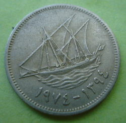 Image #2 of 20 Fils 1974 (AH1394)