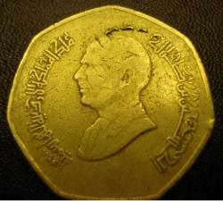 Imaginea #2 a 1/4 Dinar 1997