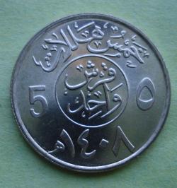 Image #1 of 5 Halala 1987 (AH1408)