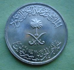 Image #2 of 5 Halala 1987 (AH1408)
