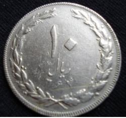 Image #1 of 10 Rials 1984 (SH1363)