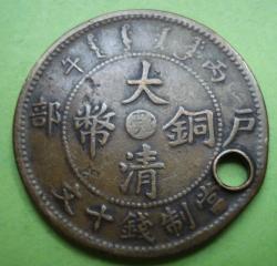 10 Cash 1906