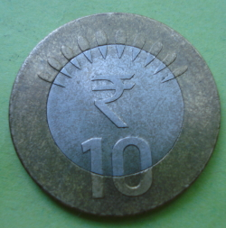 Image #1 of 10 Rupees 2011 (B)