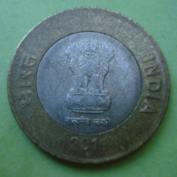 Image #2 of 10 Rupees 2011 (B)