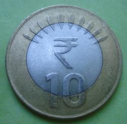 Image #1 of 10 Rupees 2011 (N)