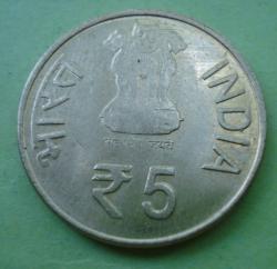 Imaginea #1 a 5 Rupees 2011 (H) - Madan Mohan Malaviya
