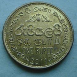 Image #1 of 1 Rupee 2011