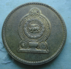 Image #2 of 5 Rupees 2011