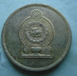 5 Rupees 2013