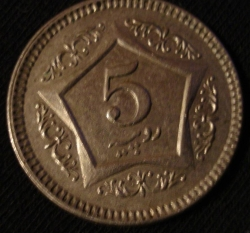Image #1 of 5 Rupees 2006