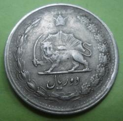 2 Rial 1967 (SH1346)