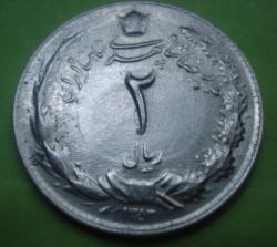 2 Rial 1974 (SH1353)