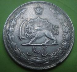 5 Rial 1973 (SH1352)