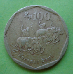 100 Rupiah 1997
