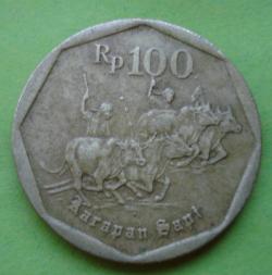 Image #1 of 100 Rupiah 1998
