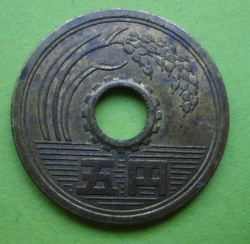 Image #1 of 5 Yen 1982 (Year 57)