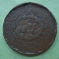 Image #2 of 10 Cash 1906