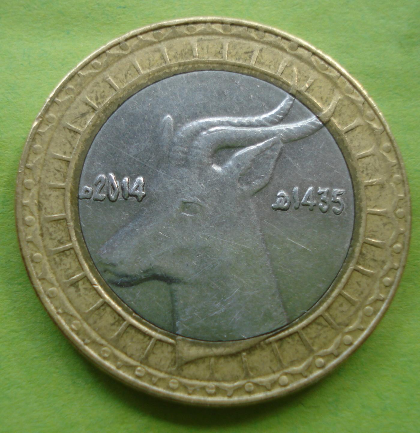 elf Algeria 1 Centime 1964
