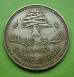Image #2 of 10 Piastres 1969