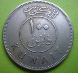 Image #1 of 100 Fils 1969 (AH1389)