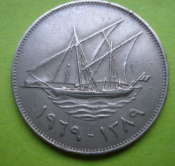 Image #2 of 100 Fils 1969 (AH1389)