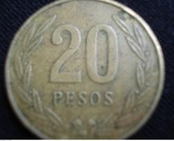 Image #1 of 20 Pesos 1984