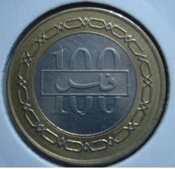 Imaginea #1 a 100 Fils 2000 (AH1420)