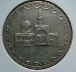 Image #2 of 100 Rials 1994 (SH1373)