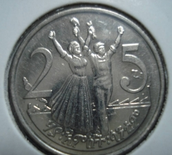 Image #1 of 25 Santeem (Cents) 2005 (EE 1997)