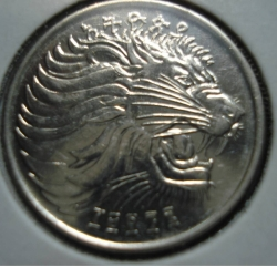 Image #2 of 25 Santeem (Cents) 2005 (EE 1997)