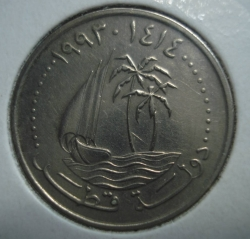 Image #2 of 25 Dirhams 1993