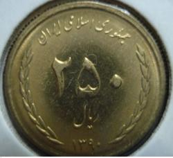 Image #1 of 250 Rials 2011 (SH1390)