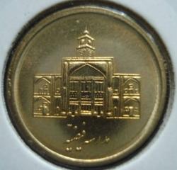 Image #2 of 250 Rials 2011 (SH1390)