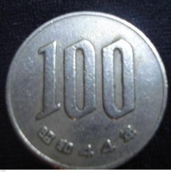 Image #1 of 100 Yen 1969